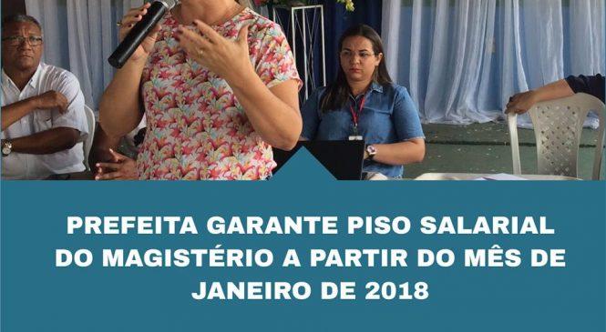 Prefeita Vilma Amorim garante novo piso salarial do magistério já em janeiro