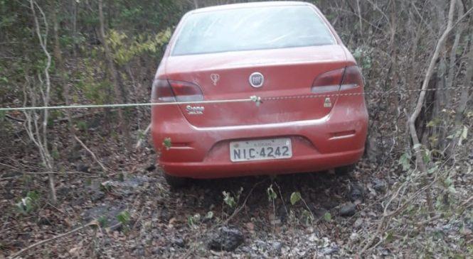 Polícia localiza veículo utilizado no assalto ao banco de Joaquim Pires