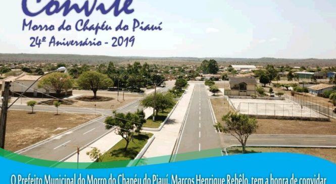 Prefeitura de Morro do Chapéu divulga programação do 24º aniversário de emancipação política