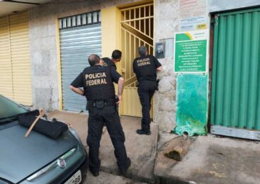 Auxílio Emergencial: Polícia Federal deflagra operação no Piauí